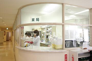 住田病院薬局